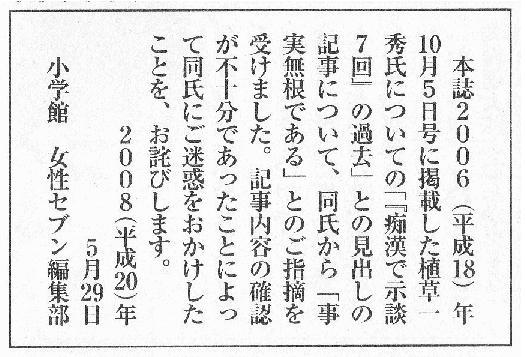Shazaikiji_3
